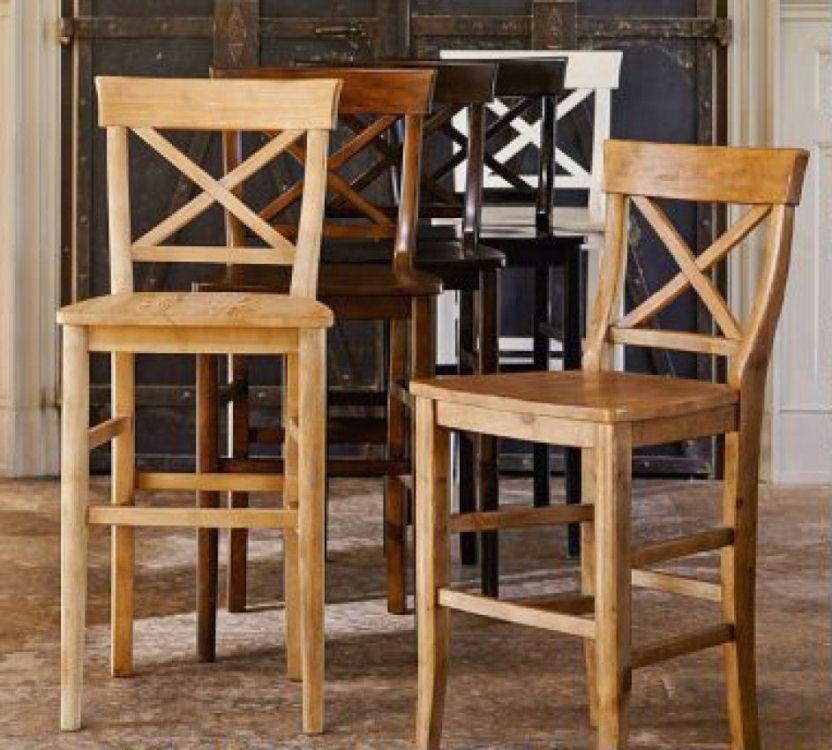 Aaron X Shaped Back Barstool I Costa Rican Furniture