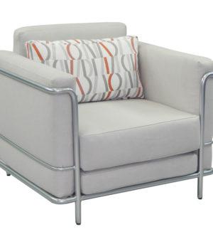 Helios Cushioned Lounge Chair